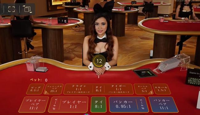 online casino Live Casino House